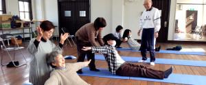 土田式健康体操