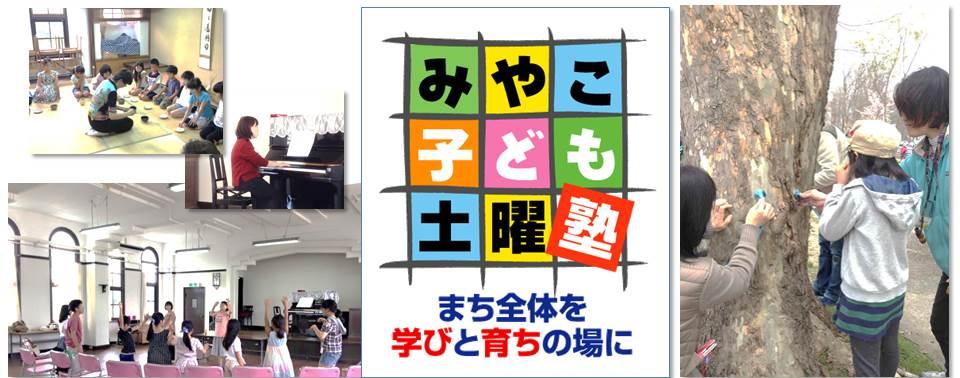 特定非営利活動法人 紫明倶楽部